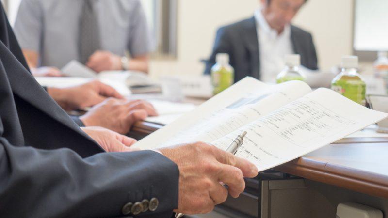 社会福祉法人 恒心福祉会が平成29年度 定時評議員会を開催