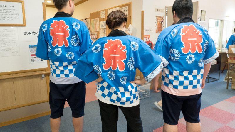 志摩豊和苑が開設20周年を迎え「納涼祭」を開催!
