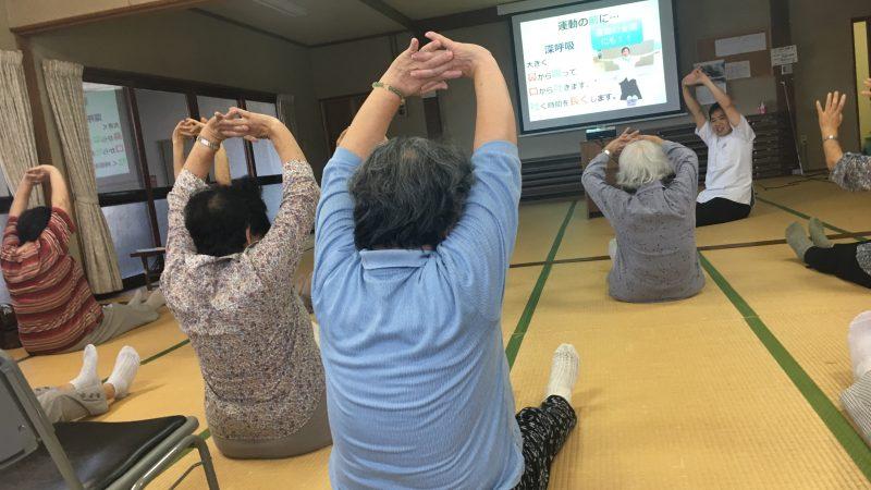 志摩市磯部町夏草の地域サロンで運動教室を開催!