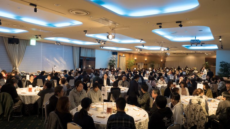 平成29年度医療法人豊和会職員忘年会を行いました。