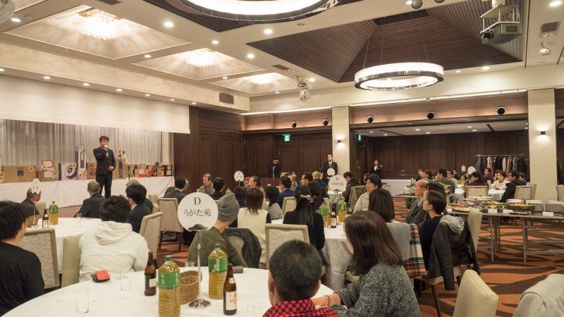 平成29年度 社会福祉法人 恒心福祉会 職員忘年会を行いました。
