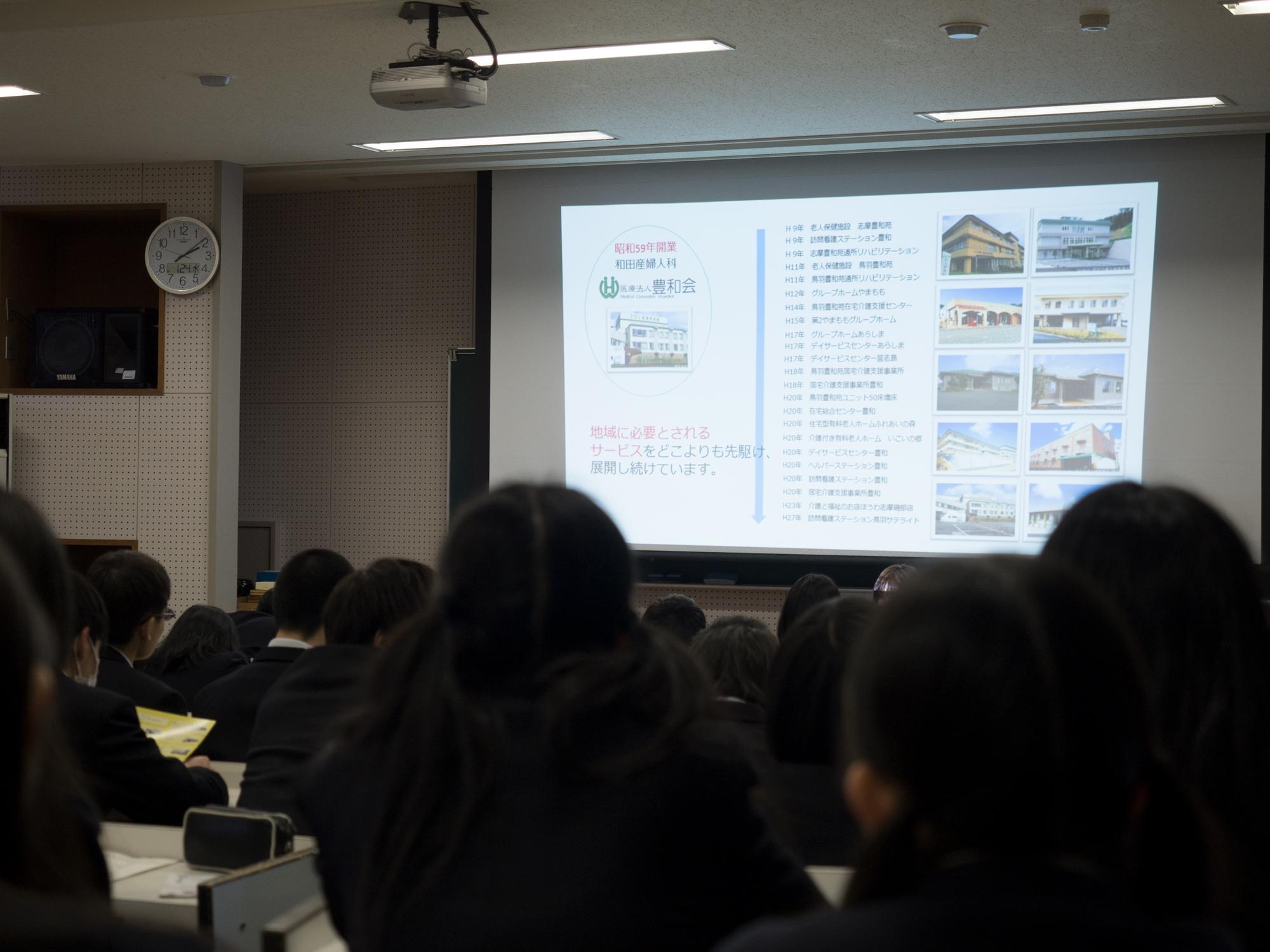 三重県立志摩高等学校で企業説明...