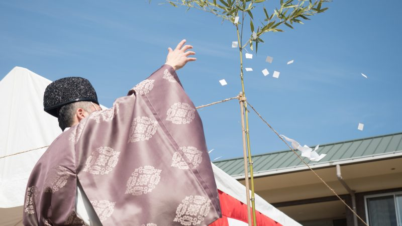 志摩市に新たな保育所を開所予定!地鎮祭を行いました!