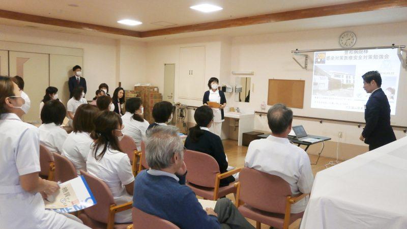 豊和病院で医療安全及び感染対策研修会を行いました!