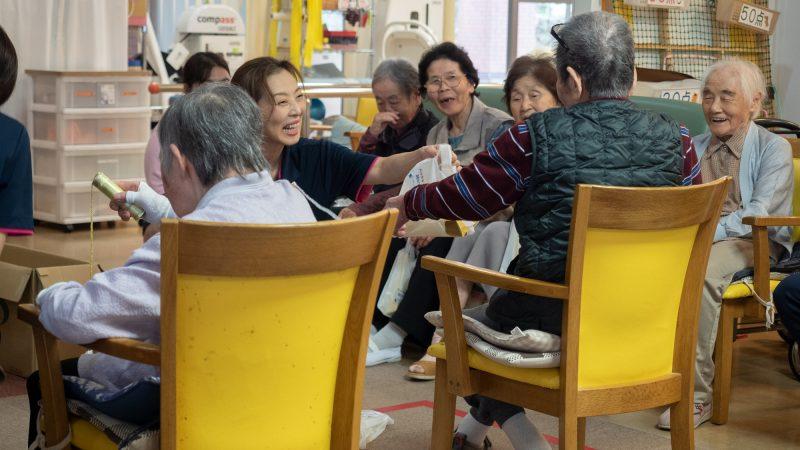 デイサービスセンター豊和で秋の運動会を行いました!