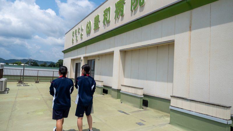 豊和病院とグループホーム第2やまももに、志摩高校生が職場体験にやってきました!