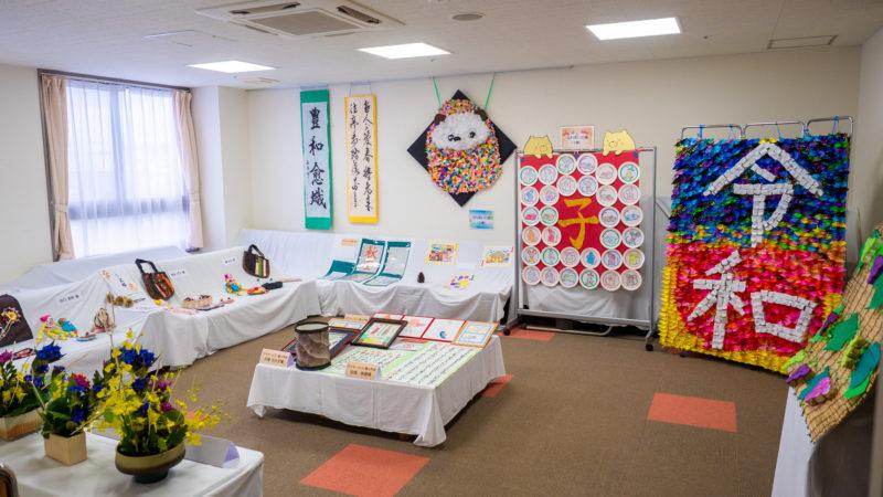 在宅総合センター豊和で10月25日〜10月31日まで展覧会を開催!一般の方もお越しいただけます♪