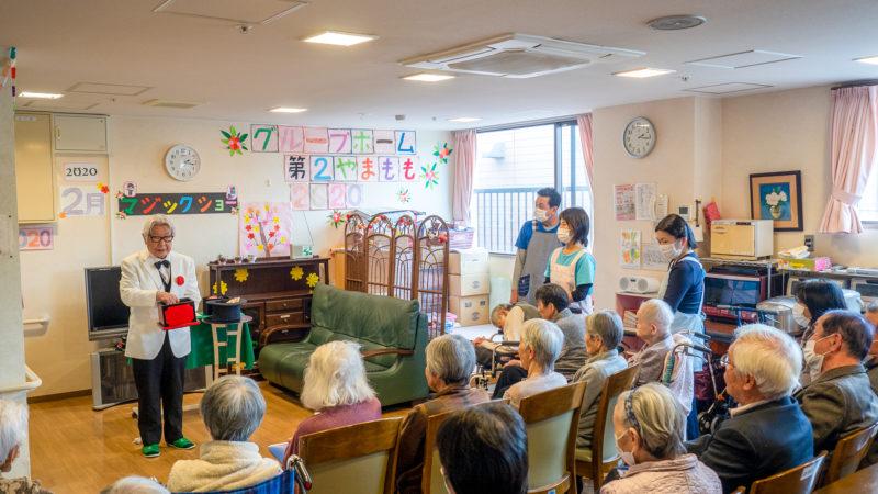 華麗な手さばきに驚き!グループホーム第2やまももで清﨑博(きよさき ひろし)さんによるマジックショーが行われました!