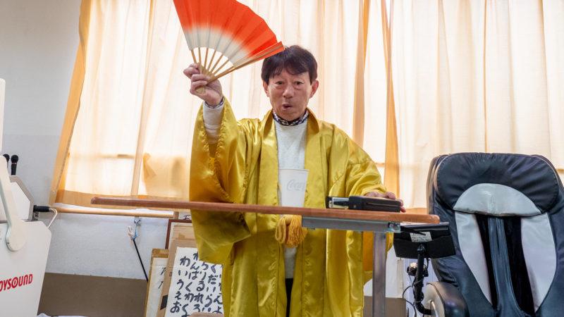 【3月4日】鳥羽豊和苑で中村夜満遊さんが落語の出張公演を行いました!