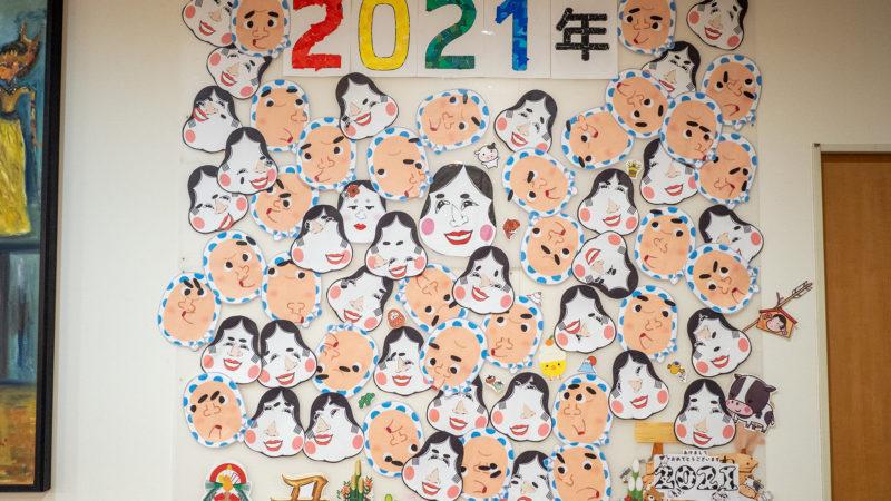 デイサービスセンター豊和で1月の壁画を制作しました!
