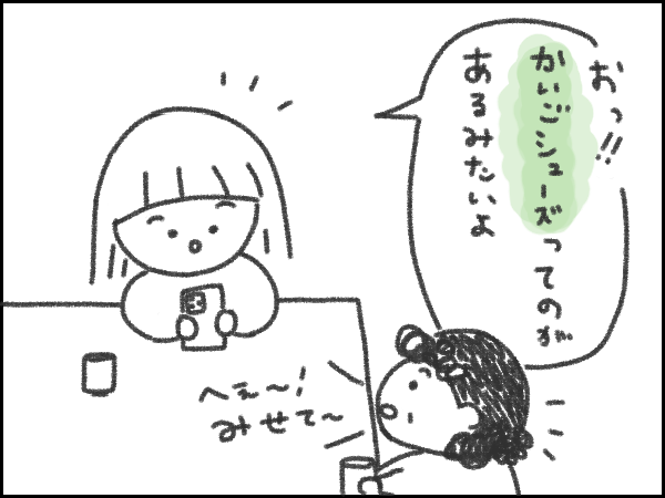豊和まんが かいご豆知識1-3