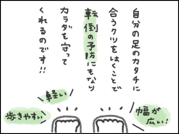 豊和まんが かいご豆知識1-5