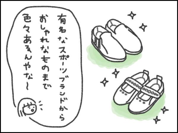 豊和まんが かいご豆知識1-6