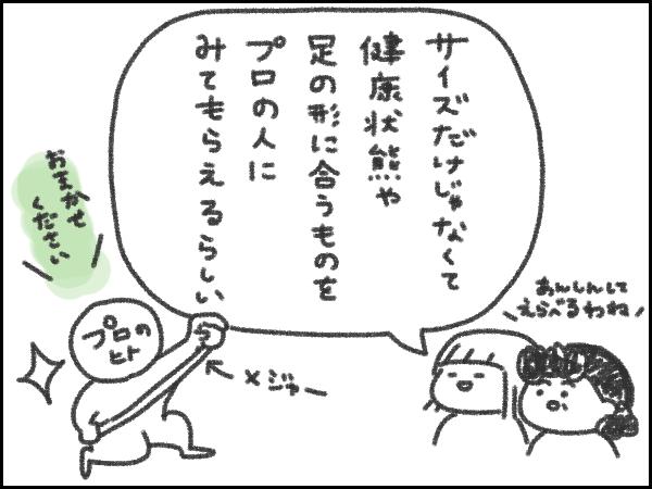 豊和まんが かいご豆知識1-8