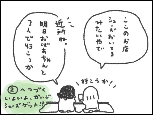 豊和まんが かいご豆知識1-9